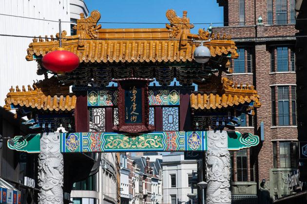 Chinatown, L'Aia