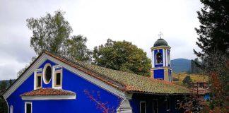 Bulgaria_Koprivistica_chiesa