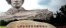 Sette giorni in Hunan Cina