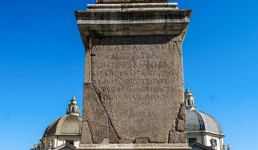 roma-piazza-del-popolo-chiese-gemelle