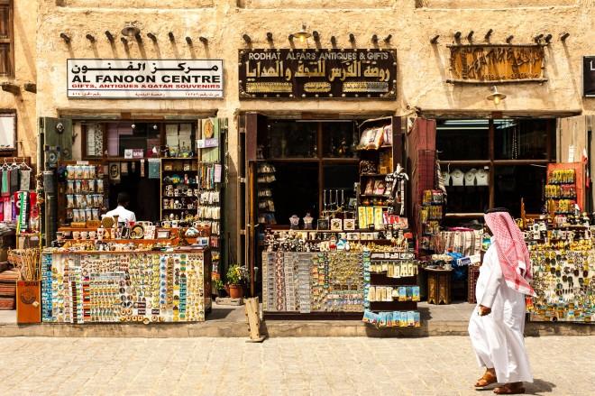 Doha, Qata, Middle East, Asia