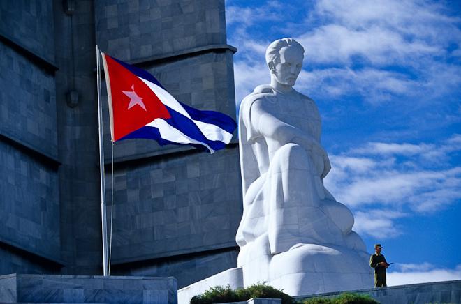 Piazza della rivoluzione L'Avana