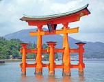 Giappone tra passato e presente