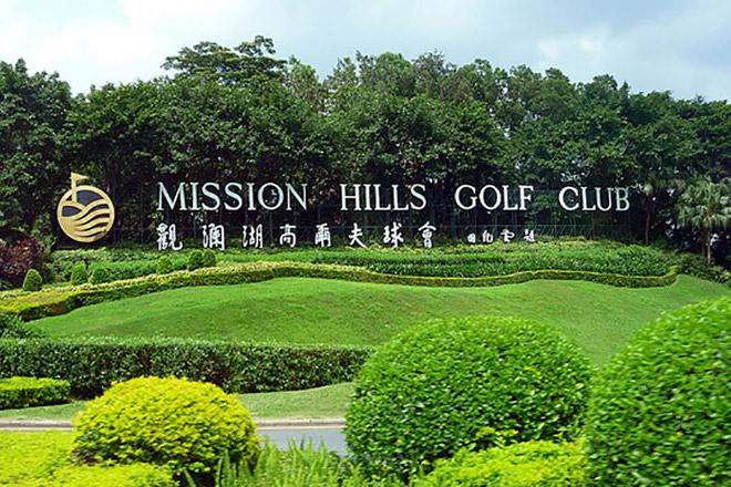 Mission Hill China