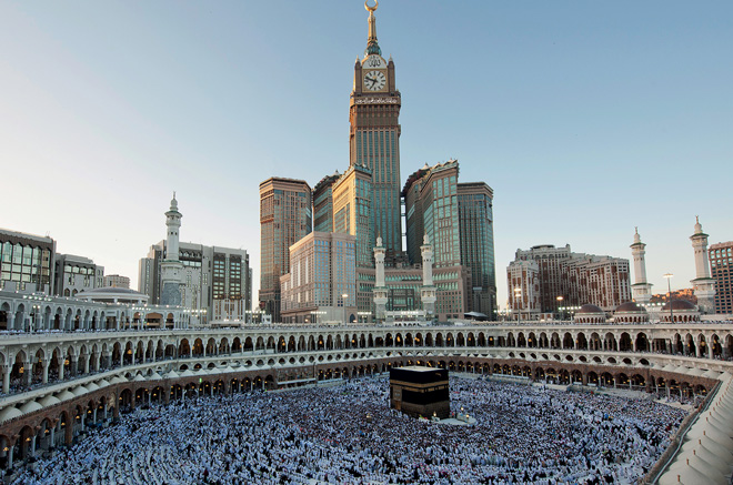 Makkah Royal Clock Tower Hotel La Mecca