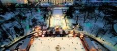 Vienna: divertirsi con l'Incanto del Ghiaccio