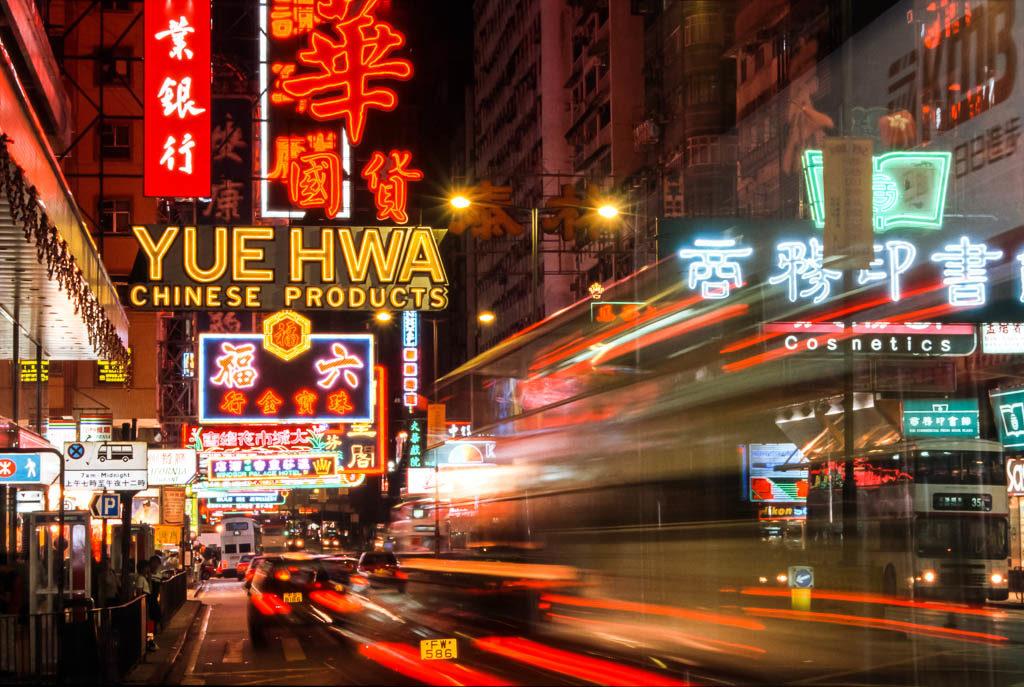 Kowloon-Hong-Kong,