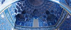 L'incantevole fascino dell'Iran