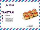 The sushi game: viaggio nella cucina giapponese